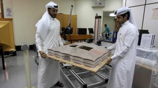 Featured image of Qatar Uses 3D Printers to Create the Perfect Soccer Pitch