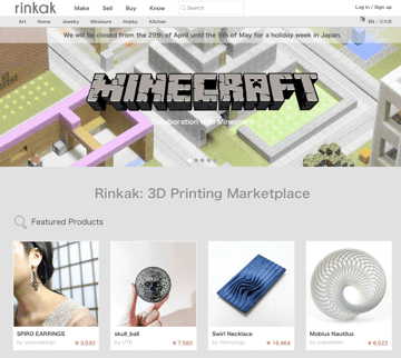 Image of Free STL Files, 3D Printer Files, 3D Printer Models & 3D Printing Designs: Rinkak