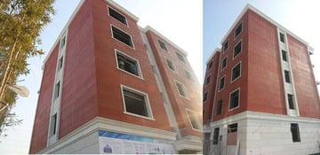 Image de Bâtiment / Structure / Maison imprimée en 3D: Immeuble d'habitation en Chine