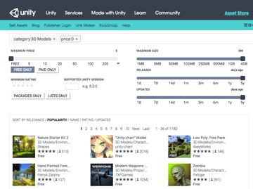 Imagem de Melhores sites para baixar modelos 3D gratuitos: Loja de recursos da Unity