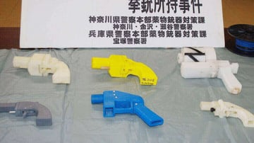 Image of 3D Printed Gun Digest: State of 3D Printed Guns in Asia and the Middle East