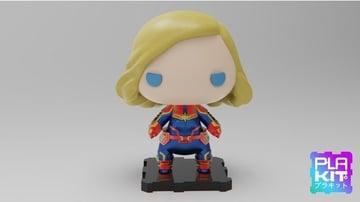 Captain Marvel's PLAkit model