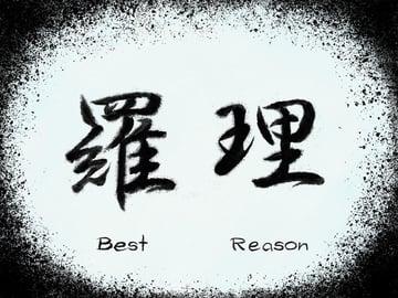 Kanji name