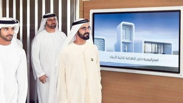 Featured image of 25% of Dubai's Buildings Will Be 3D Printed by 2030