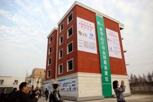 Without many announcements, China based WinSun 3D printed an entire multistoried building (image: WinSun)