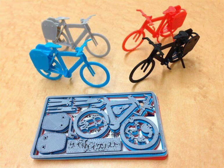 Image of Fun Things to 3D Print in an Hour (or Less): Touring Bike Business Card