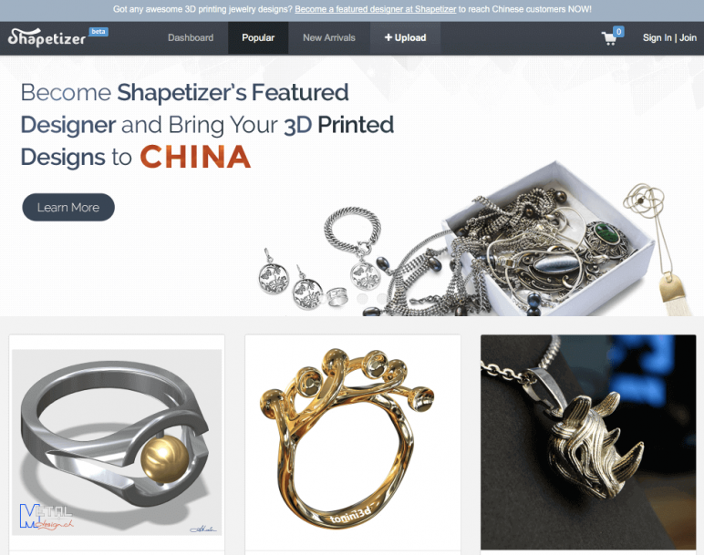 Image of Arquivos STL gratuitos e modelos de impressão 3D: Shapetizer