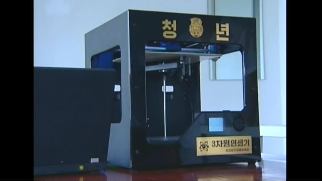 North Korea has a Medical 3D Printer for Cosmetic Surgery | All3DP