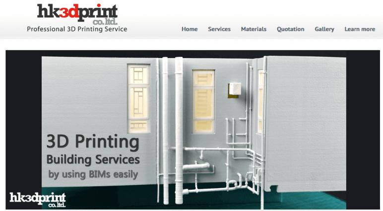 Image of Online 3D Printing Service: HK3DPrint