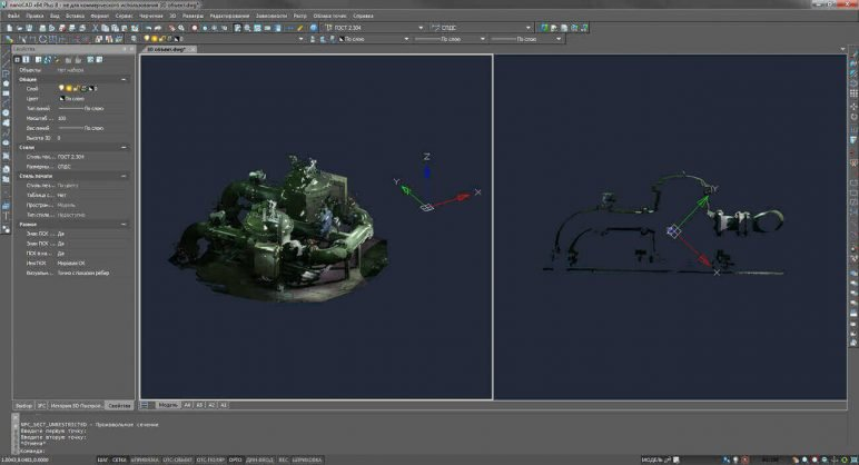 c5e81a16b829 Image of Programas 3D  los mejores programas de diseño 3D   nanoCAD