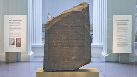 Featured image of British Museum Shares 3D Scan of the Rosetta Stone
