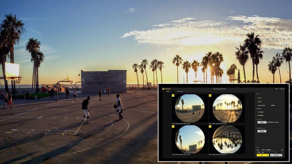 This VR Camera Uses 4 Fish Eye Lenses