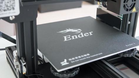 Featured image of 3D Drucker kaufen: Die besten günstigen 3D-Drucker 2018