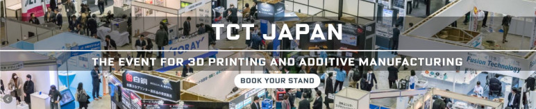 Image of Additive Manufacturing / 3D Printing Conference: Jan. 30 - Feb. 1, 2019 - TCT Japan