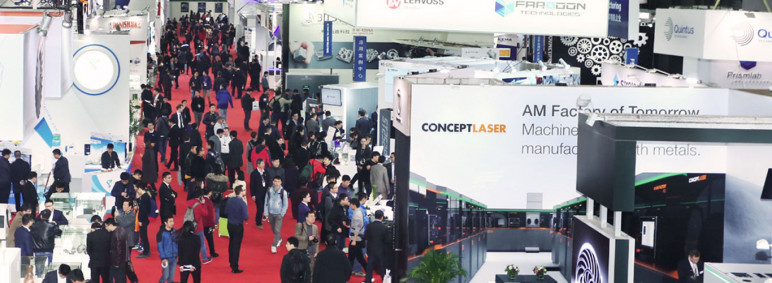 Image of Additive Manufacturing / 3D Printing Conference: Feb. 21-23, 2019 - TCT Asia