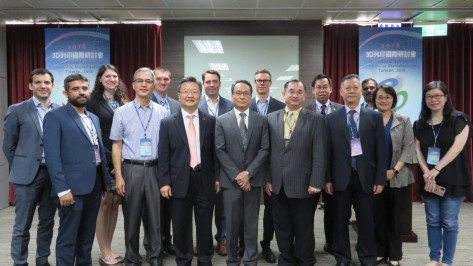 Featured image of Roundup: Symposium of Additive Manufacturing Taiwan 2018
