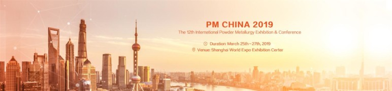 Image of Additive Manufacturing / 3D Printing Conference: March 25-27, 2019 - PM China
