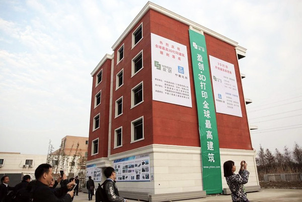 The tallest 3D printed building, made by Chinese company WinSun.