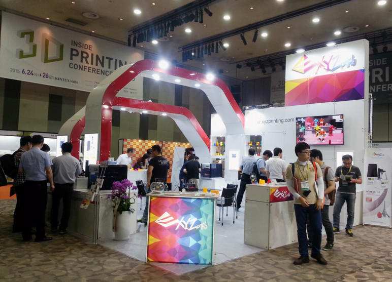 Image of Additive Manufacturing / 3D Printing Conference: June 26-28, 2019 - Inside 3D Printing Seoul