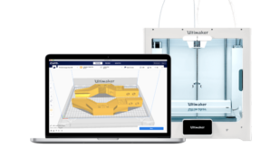 Featured image of Ultimaker Cura 4.0 Released with Improved User Interface and Updated Custom Mode Panel
