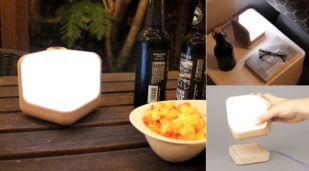Featured image of [Project] 3D Printed Wireless Lamp