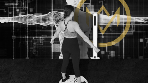 Featured image of 3D Body Scanner Guide – All You Need to Know
