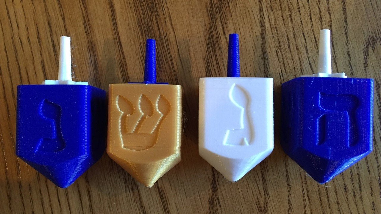 8 of the Best Prints for Hanukkah | All3DP